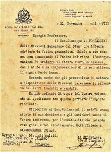richiesta-traduzione-grammatica-italiana_page-0001-1