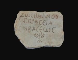 N.I. 8743 Epitaffio di Zosimiano