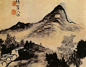 shitao-conversation-with-the-mountain-1707