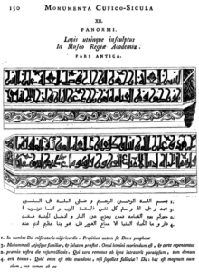 4_rosario-gregorio-rerum-arabicarum-quae-ad-historiam-siculam-spectant-ampla-collectio
