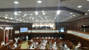 parlamento_bahrain