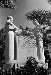2-les-pleureuses-piazza-dei-martiri-beirut-1939