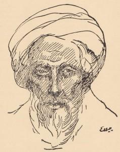 %ca%bfumar-ibn-al-fari%e1%b8%8d
