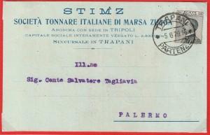 tonnare14