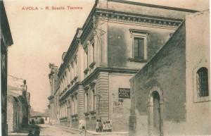 6-cartolina-1932-proprieta-sebastiano-confalonieri