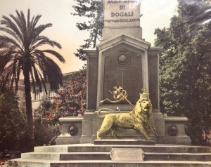 leone-di-giuda-rerum1