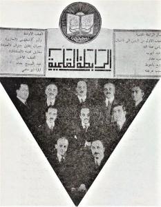 associazione-della-penna-new-york-1920