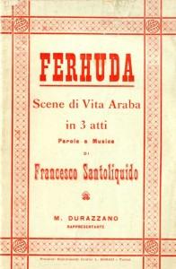 ferhuda-edizione-tunisina