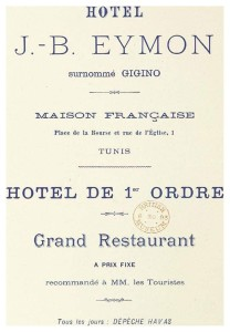 hotel-eymon