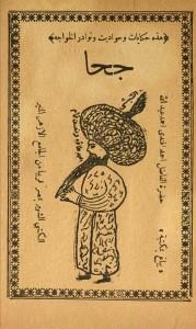immagine-di-jouha-sulla-copertina-di-un-antico-libro-egiziano-conosciuto-anche-in-tunisia