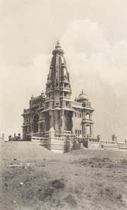 heliopolis_-_the_baron_empain_palace_n-d-_-_front_-_timea_cropped