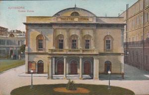 teatro-zizinia-di-alessandria